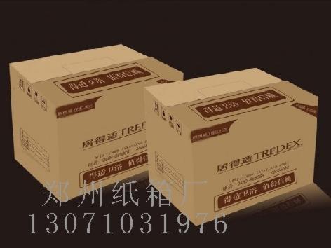 郑州纸箱厂水果纸箱